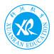 奉賢南橋哪里有學習人力資源師考試的培訓班