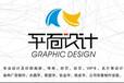 奉賢報名平面設計師課程PSai等教學輔導班