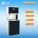 学校节能饮水机不锈钢饮水机工厂直饮水机商用温热饮水机