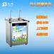儿童饮水机温水饮水机珠海饮水机汕头饮水机