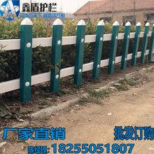海门通州海安草坪护栏批发订做pvc护栏厂家图片