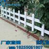 安徽芜湖鸠江公园围栏