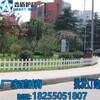 pvc塑钢变压器护栏批发代理北京西城