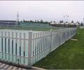 阜阳太和县郑州围墙护栏