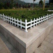 江苏扬州仪征变电箱护栏绿化栅栏图片
