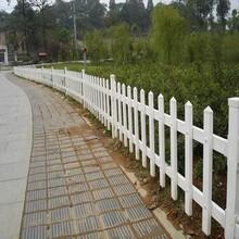 重庆秀山pvc围墙护栏开元棋牌游戏经销商图片