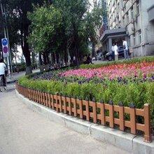 湖北荆门沙洋县小区塑钢护栏生产商草坪护栏网批发图片