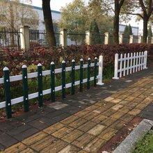 安徽马鞍山花山pvc围墙护栏多少钱一米图片