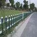 台湾台中县工地塑钢护栏草坪护栏供应商
