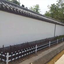 江苏徐州泉山pvc围墙护栏开元棋牌游戏供应商图片