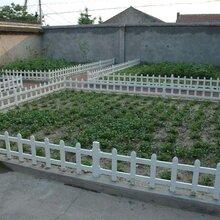 宁夏吴忠pvc花草护栏福建漳州贵州围墙护栏图片