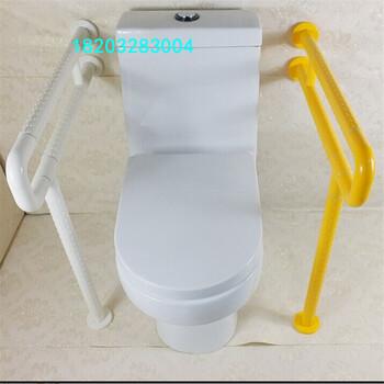 哪里生产医院卫生间防滑扶手无障碍扶手