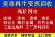 番禺市橋廢鐵回收/南沙廢銅回收公司/廣州廢銅回收價格