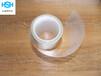 透明硅胶双面胶带9112AB双面胶带硅橡胶RUBBER按键胶带