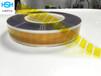 厂家直销聚酰亚胺胶带茶色PI耐高温KAPTON硅胶胶带
