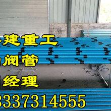 地锚防水套袖阀管生产厂家