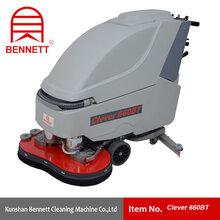 洗地機電瓶洗地機重慶全自動洗地機CIever510BT圖片