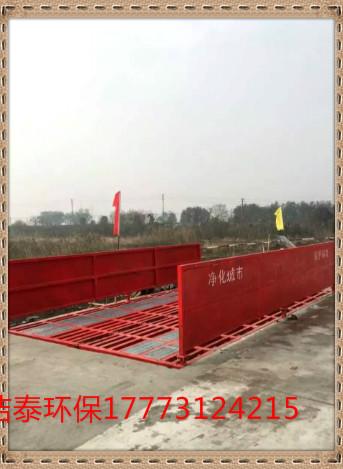 滁州哪卖渣土车洗车槽招商