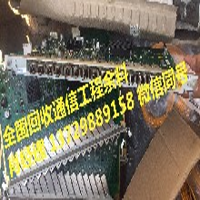 正品业务板卡GPFH回收_原装华为GPFH回收图片