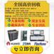湖北回收華為OSN1500B_求購SLQ4光接口板SDH光端機