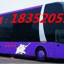 慈溪到文登长途客车时刻表澳门永利赌场价格优惠183-5205-9805图片