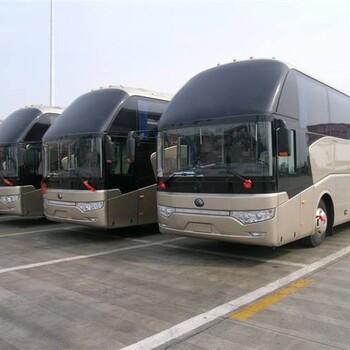 客车)义乌到保山直达大巴汽车多长时间