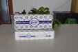 供应生活用纸卷筒卫生纸质量保证欢迎选购
