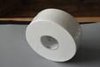 供应出口用大盘纸智利大盘纸卫生间大盘纸酒店大盘纸
