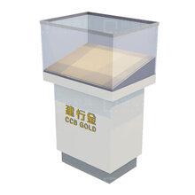 银行家具建设银行贵金属展示柜智能家具定制