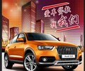 北京西城不押车贷款当天放款—欢迎咨询