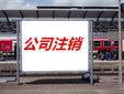 北京公司著作权代理申请就找步青云知识产权图片