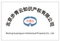 北京丰台公司注销著作权代理申请就找北京步青云知识产权图片