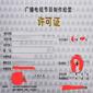 北京步青云专业办理商标申请专利申请著作权代理申请图片