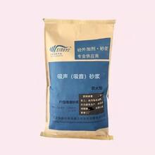 超早強灌漿料北京晶巖圖片