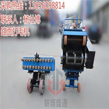 北京凿毛机厂家直销