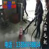 北京凿毛机低价出售