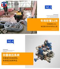 安庆中小型泵车注意事项图片