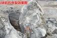 ?#29615;?#28846;矿山岩石开挖液压劈裂棒哪家比较好