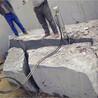 西藏井桩岩石分裂静态劈石机现货