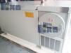 超低温防爆冰箱BL-DW438HW超低温-86℃防爆卧式冰柜