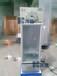 立式单门BL-LD260C防爆冷藏保存柜