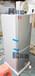 双温BL-LS160CD防爆冰箱