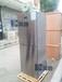 BL-LS230CD双温防爆冰箱