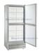 BL-DW450YL高精度防爆超低温冰箱