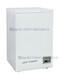 防爆冷冻箱BL-DW110YW超低温零下25℃防爆冷冻冰箱