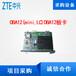 收購華為N4GSCC/N4SL64S64.2/N4SL64LE64.2/