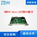 收購華為EFSO/SL16/SL64/CXLL4/CXLL16/ETF8