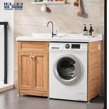 新款全铝洗衣柜,太空铝阳台洗衣柜搓衣板洗衣机组合收纳柜厂家直销图片