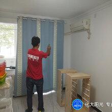 北京西城专业除甲醛公司电话,西城除甲醛公司哪家好