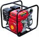 山东济宁雷沃销售手抬高压消防泵50JB32